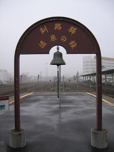 月台上的鐘