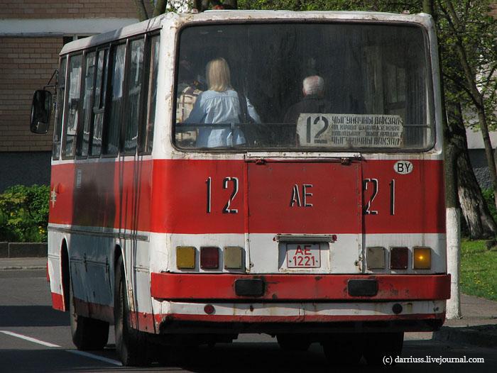 pinsk_152