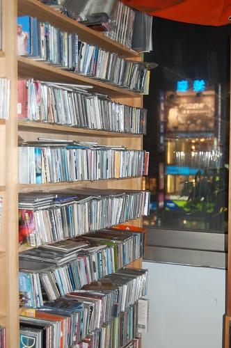 2008-06-02 個體戶二手CD店挖寶 002