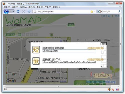 wamap-4