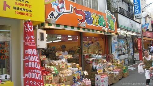 2698998930 d94d57efe2 Osaka, en la isla de Honshu en Japón