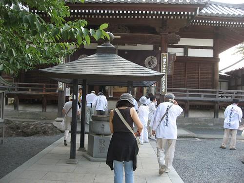 Shikoku pilgrimage(72 Mandaraji  Temple,曼荼羅寺)