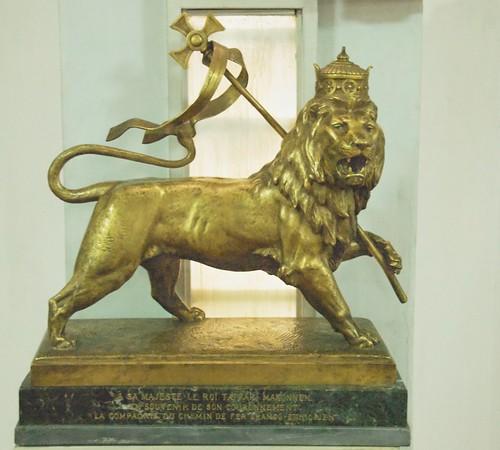 Haile Selassie Lion Pe...