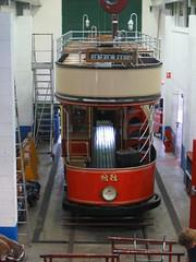 Tram to Renfrew Ferry