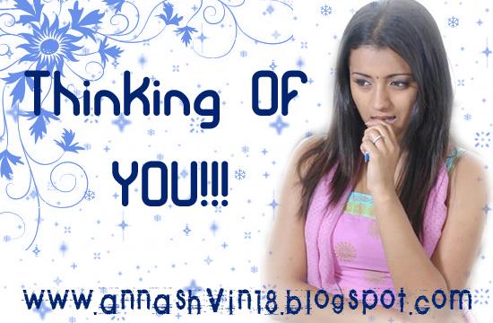 trisha thinking