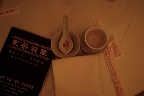 Luk yu tea house, Hong Kong