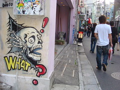 What?! (crystoforo) Tags: people walking skull graffiti tokyo harajuku graffitti what top50 topfavorite topphotos harajukustreet