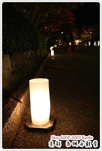 夜楓永觀堂-4