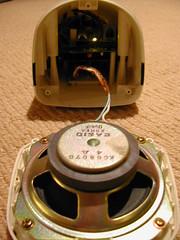DH280 Inside Wireless MIDI On
