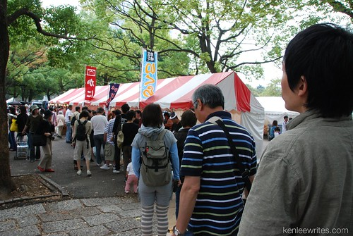 Hokkaido Fair 2008  019