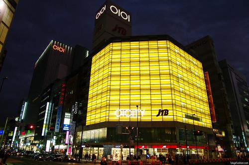 Xmas 2008 Shinjuku - Marui