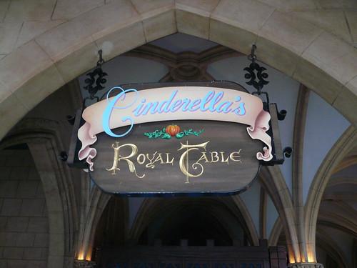 Cinderella's Royal Table Restaurant Sign Magic Kingdom Walt Disney World 2008