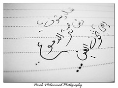,, (     ) Tags: white black norah handwrite