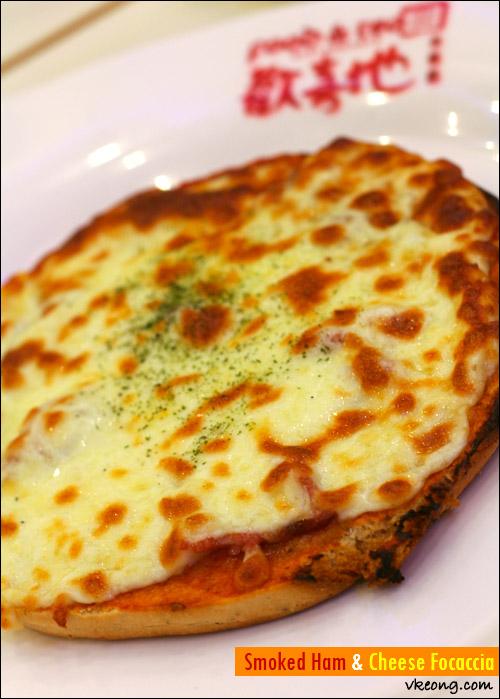 cheese-focaccia