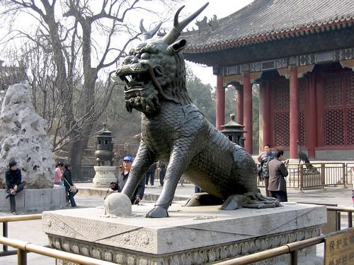 Horny Lion