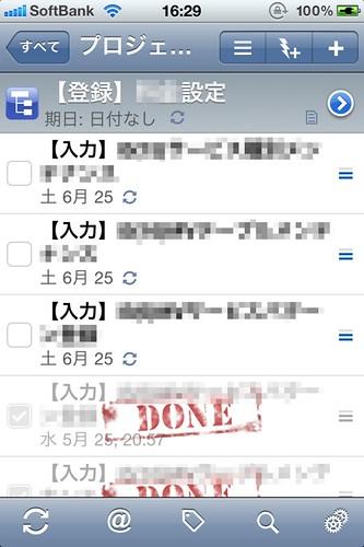110528_Home_703