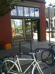 Saraveza Exterior with Bikes