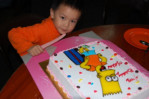 bart simpson birthday cake