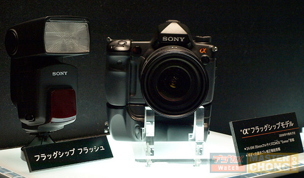 PIE2008: Sony showcase Alpha Full Frame with battery grip and New External Flash
