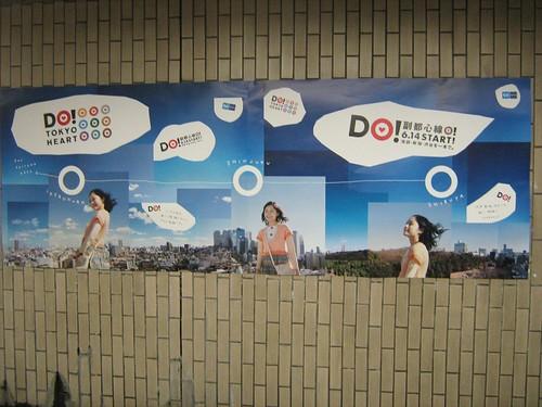 Poster of Miyazaki Aoi