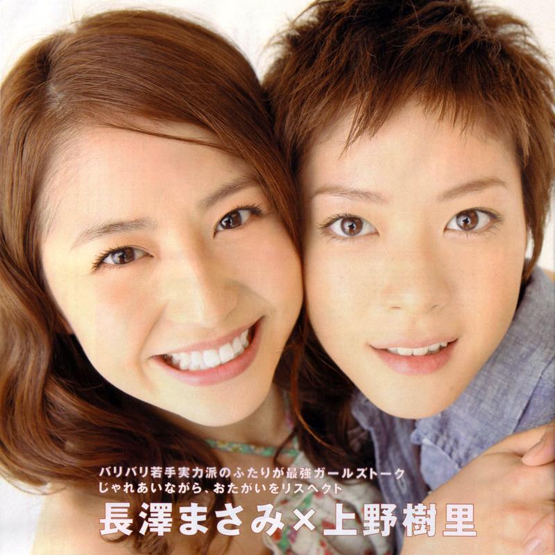 上野樹里の画像 p1_8