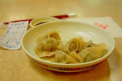大娘水饺 Da Niang Shui Jiao