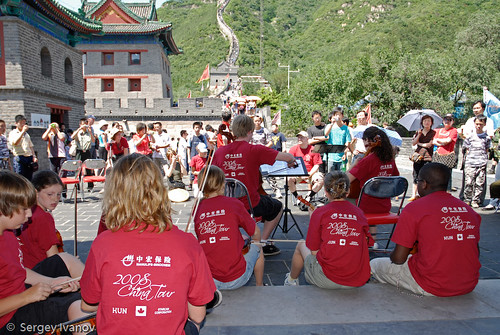 Concert at Great Wall