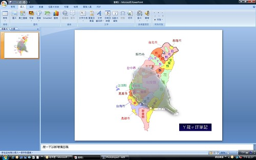 PP_3DMap_11