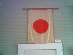 jap flag