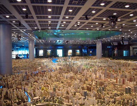Shanghai 2020