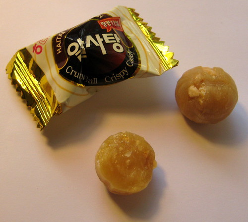 Crunch Ball Crispy Candy - Korea