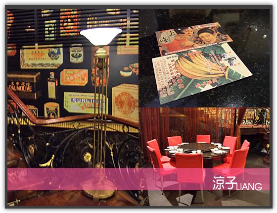 上海新樂園26