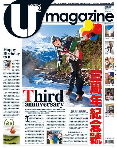 U Magazine 3 Anniversary