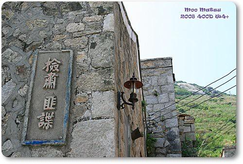 芹壁標語-2