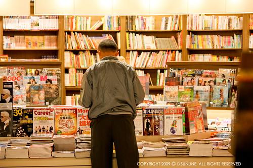 誠品書店-讀