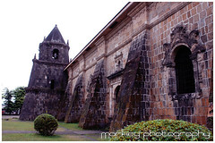 Miag-ao Church Sideview