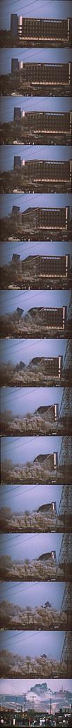 Disneyland Grand Hotel Implosion 1998