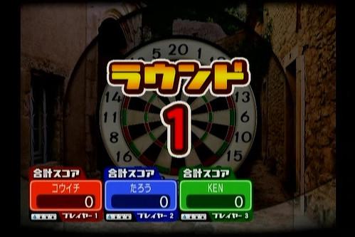 darts (14).jpg
