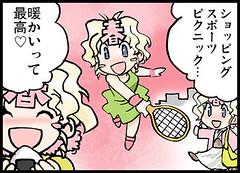 100429(1) - 《NHK 電視台 – 氣象預報》線上四格漫畫「春ちゃんの気象豆知識」春喜連載中!