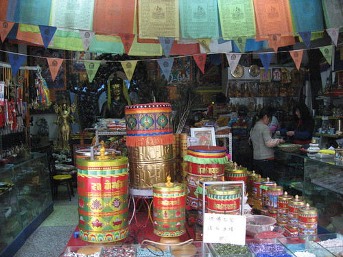 Tibetan shop in Chengdu