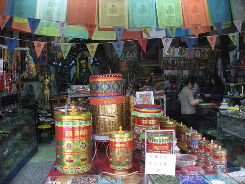 Tibetan shop in Chengdu