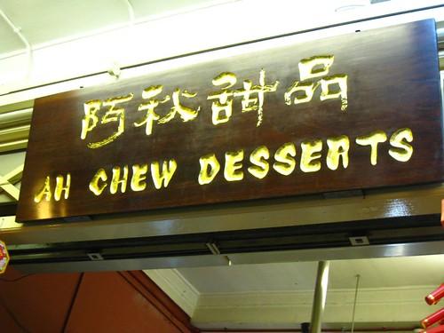 Ah Chew Desserts Signboard