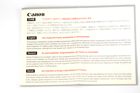 Canon XSi / 450D warning sheet