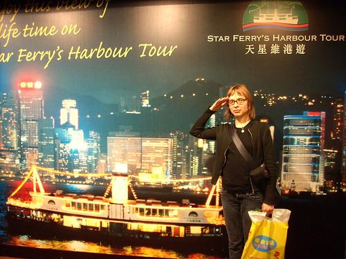 HONG KONG 6836
