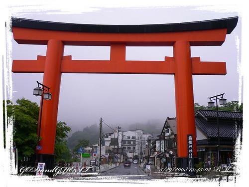 Japan_day1_008