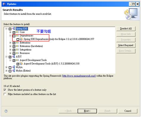 Spring 簡單範例操作指引 ScreenShot