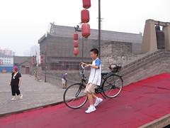 China-1619