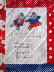 hippo quilt label