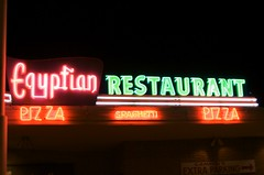 The Egyptian Restaurant