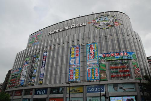 日本行-秋葉原第二戰_033.JPG